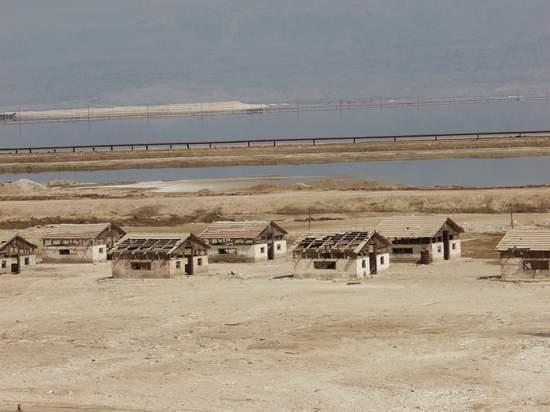 Old Work Camp of Original Dead Sea Works