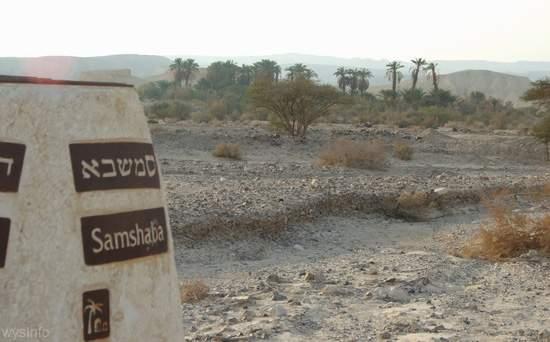 Samshaba Oasis beside Moa