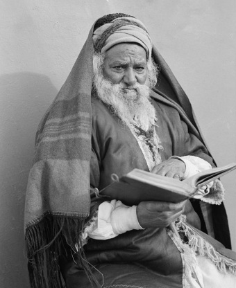 Yemenite Rabbi Abram_american_colony_archive_340_416
