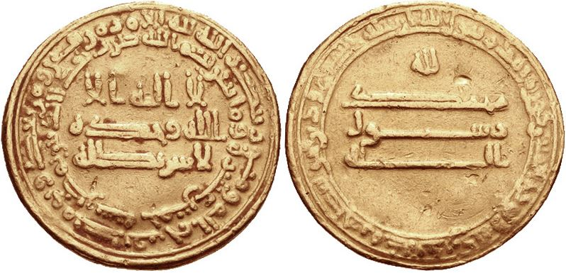 gold_coin_abassid_caliphate_al_mamun_813_833