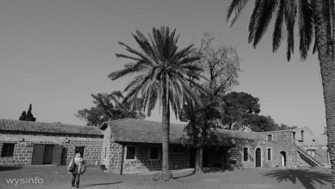 The Kinneret Farm (Hatzar Kinneret)