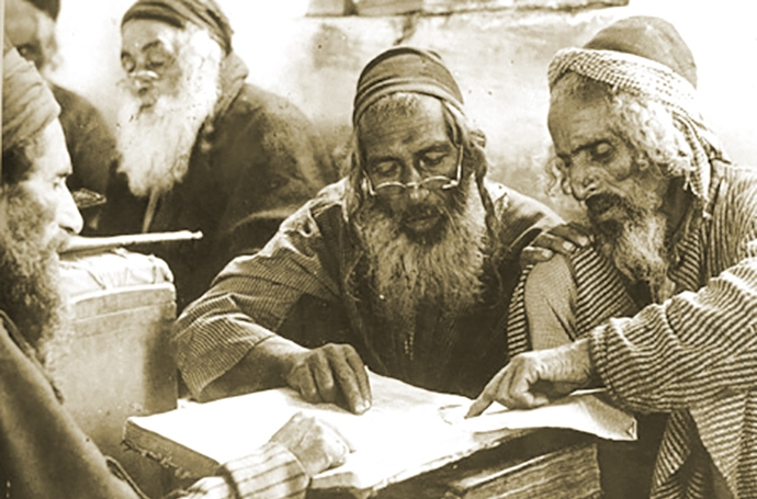 Yemenite scholars studying the bible