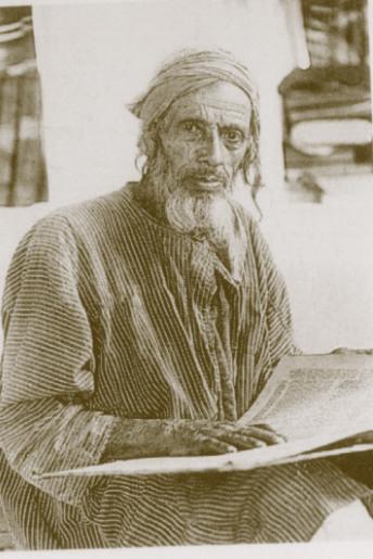 maxresdefault_old yemenite 2_344_515_adj2