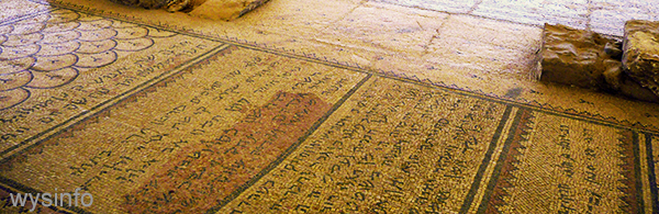 Hebrew scripts on mosaic floor of an ancient synagogue