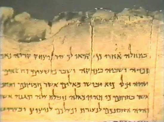 Part of a Scroll found by the Dead Sea