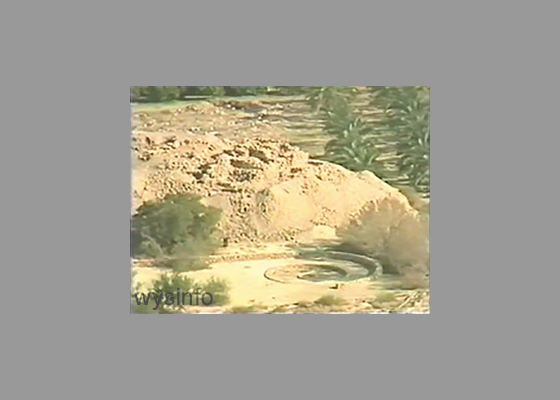 View of the Remains of Tel Goren Synagogue in Ein-Gedi