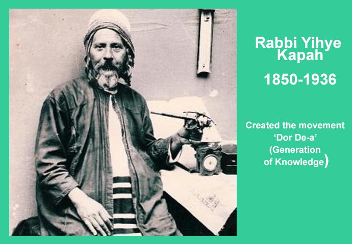 Rabbi Yihye Kapah