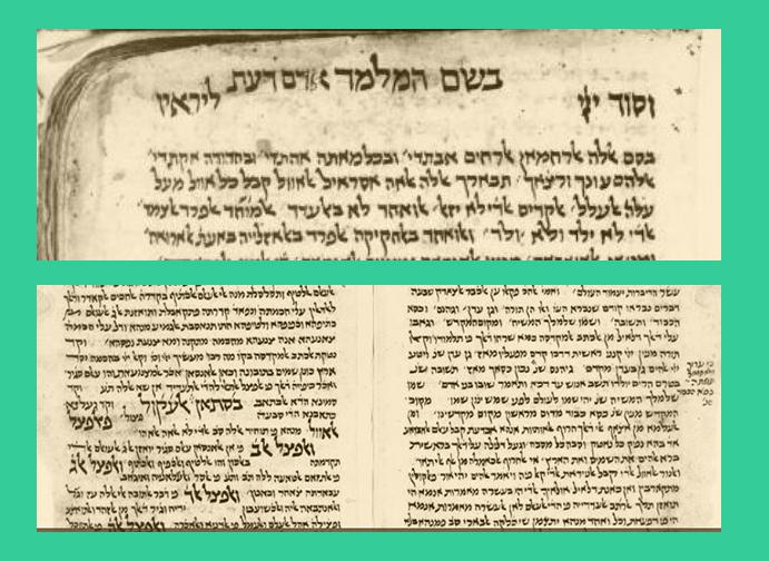 A page of Bustan El Ikul by Netan'el Beirav al Fayyumi