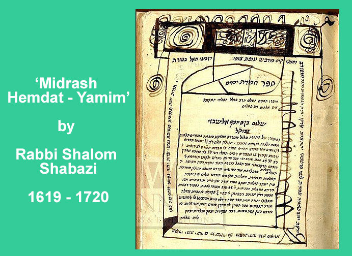 Page from 'Midrash Hemdat-Yamim' by Rabbi Shalom Shabazi